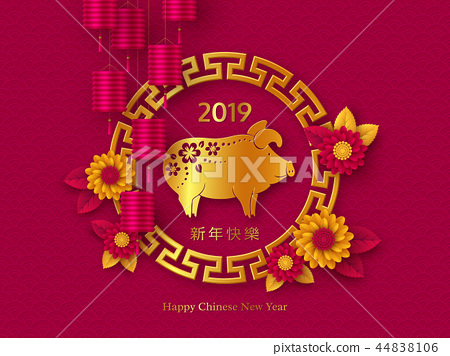 Chinese New Year holiday design. 44838106