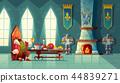 feast meal king 44839271