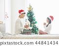 聖誕節,爸爸,女兒,家庭,韓國人 44841434
