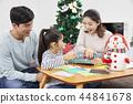 ครอบครัวคริสต์มาสเกาหลี 44841678