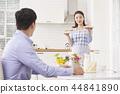 생활, 부부, 식사 44841890