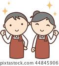 超市,咖啡馆和酒店业务的文员 44845906