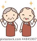 超市,咖啡馆和酒店业务的文员 44845907