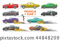 Muscle car vector racing speedcar on a track and retro race auto driving on rally sport event 44848209
