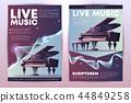 Live music concert promo brochure vector template 44849258