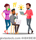 Brainstorming, Office Employees Actively Talking With Burning Light Above Head Vector. Isolated 44849838
