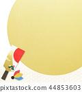 日日風格 - 日本模式 - 日本紙 - 背景 -  Haeko板 - 金 - 日出 - 新年 44853603
