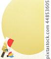 日日風格 - 日本模式 - 日本紙 - 背景 -  Haeko板 - 金 - 日出 - 新年 44853605