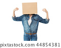 Portrait delivery asian woman carry box 44854381