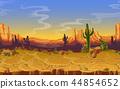 seamless desert horizontal landscape 44854652