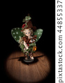 magic little fairy with wings 44855337