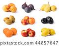 水果 桃子 柑橘 44857647