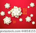 chinese, new, year 44858155