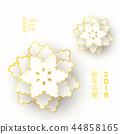 chinese, new, year 44858165