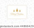 크리스마스, 성탄절, 배경 44866429