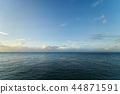 파란 하늘과 뭉게 구름, 푸른 바다 44871591