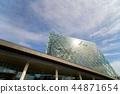 충남 세종시 대통령 기록관, 파란 하늘, 구름 44871654