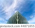 충남 세종시 대통령 기록관, 파란 하늘, 구름 44871655