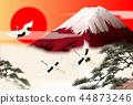 富士和鹤 44873246