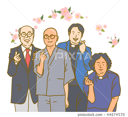 Concept of unity and problem solving,  together in harmony vector illustration 006 44874570