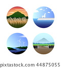 Summer Holiday Icon Set 44875055