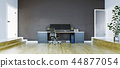 home office interior 44877054