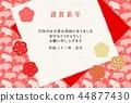 2019年元旦甜紅梅白紙 44877430