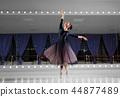 芭蕾 舞者 舞 44877489