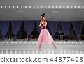 芭蕾 芭蕾舞女 舞 44877498