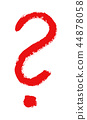 Iterrogation mark isolated on white background 44878058
