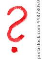 Iterrogation mark isolated on white background 44878059