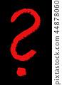 Iterrogation mark isolated on white background 44878060