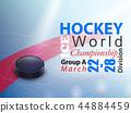 hockey ice banner 44884459
