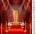 wooden tribune, microphones, podium, red curtains 44884487