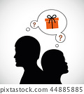 man and woman think about gift idea silhouette 44885885
