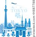 도쿄의 상가와 비행기 44887788