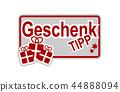 German Christmas hints label 44888094