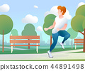Young guy run in a urban park with city skyline 44891498
