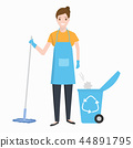 Woman with mop and  trash bin icon 44891795