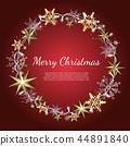happy new year 44891840