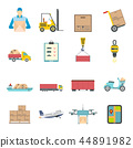 logistic, flat, icon 44891982