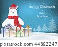 คริสต์มาส,คริสมาส,ของขวัญ 44892247