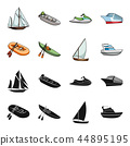 A rubber fishing boat, a kayak with oars, a fishing schooner, a motor yacht.Ships and water 44895195