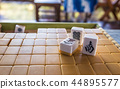 Mahjong is stored in a box. 44895577