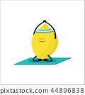 sported lemon on white 44896838