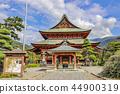 [Yamanashi Prefecture] Important Cultural Property, Kai Zenkoji Temple, Fixed amount mountain 44900319