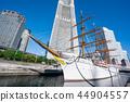요코하마 닛폰 마루와 랜드 마크 타워 44904557