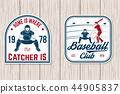 棒球 矢量 矢量图 44905837