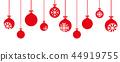 ball christmas bauble 44919755