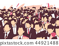 business people illustration 44921488